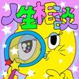 icon_114×114.png